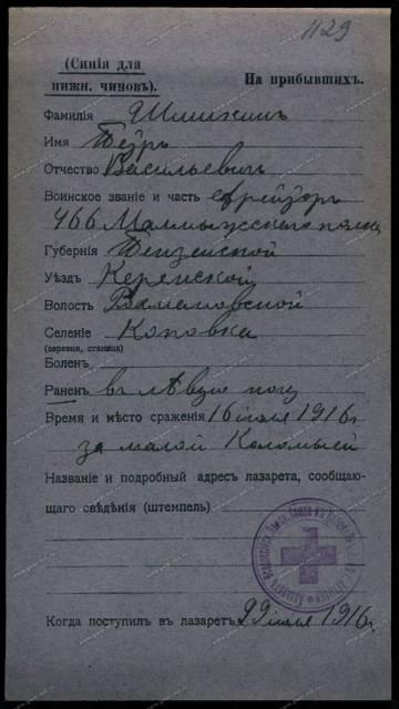 http://s3.uploads.ru/t/zUWiV.jpg