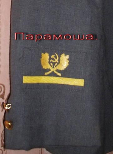 http://s3.uploads.ru/t/zVMH1.jpg