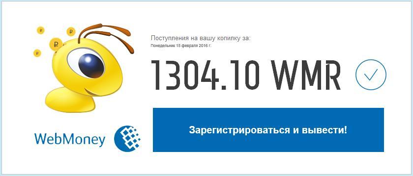 http://s3.uploads.ru/t6WR5.jpg