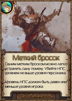 http://s3.uploads.ru/tAG0a.jpg