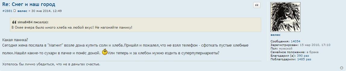 http://s3.uploads.ru/tIux1.jpg
