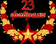 http://s3.uploads.ru/tJnzB.png