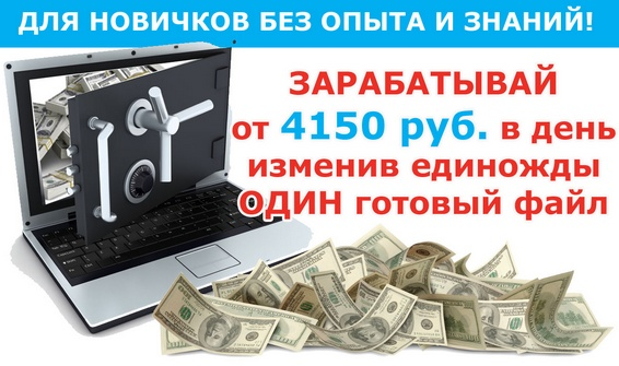 http://s3.uploads.ru/tWi7N.jpg