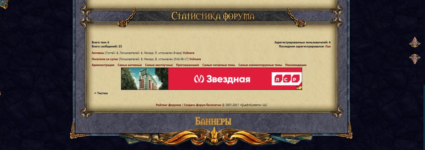 http://s3.uploads.ru/tbihC.png