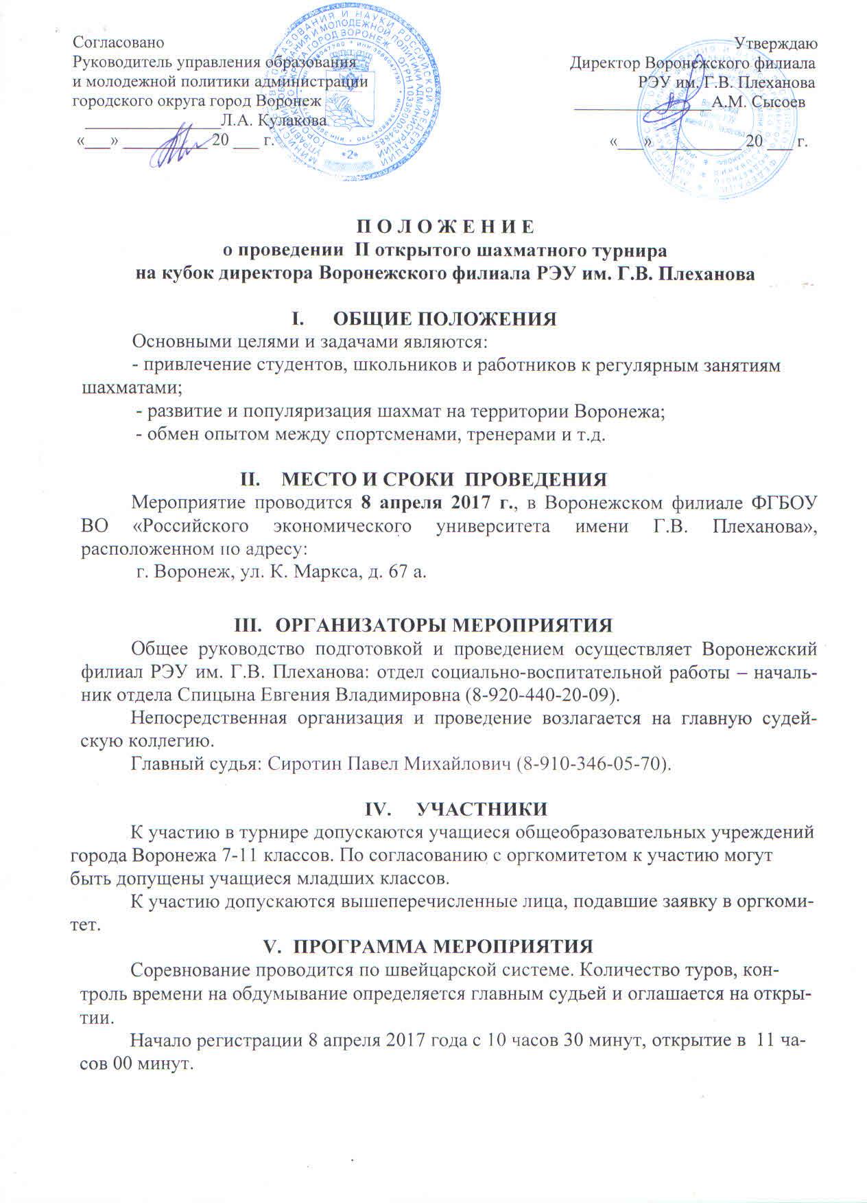 http://s3.uploads.ru/tm5UV.jpg