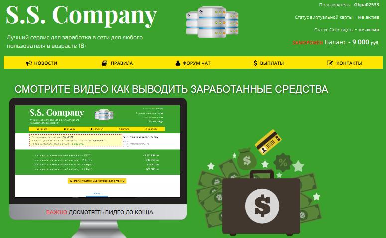 http://s3.uploads.ru/tnkLv.png