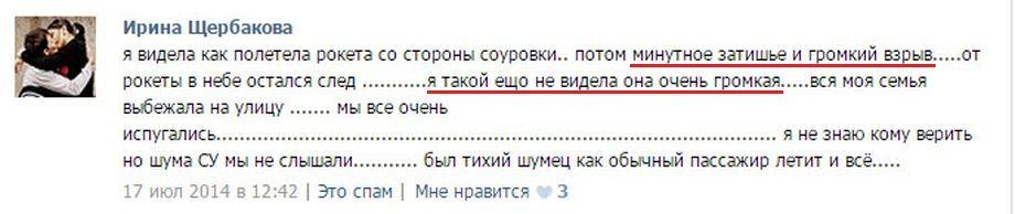 http://s3.uploads.ru/tzb7s.jpg