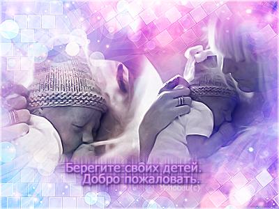 http://s3.uploads.ru/u53Hh.png
