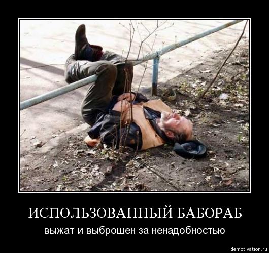http://s3.uploads.ru/u6t3S.jpg
