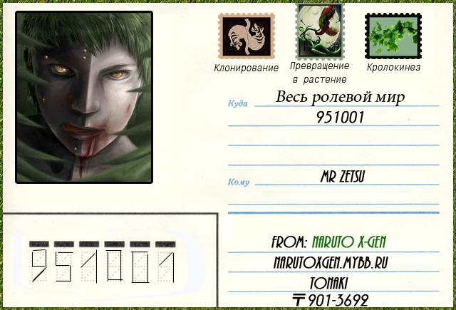 http://s3.uploads.ru/unGWJ.png