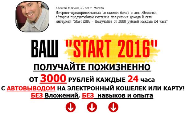 http://s3.uploads.ru/usG8C.png