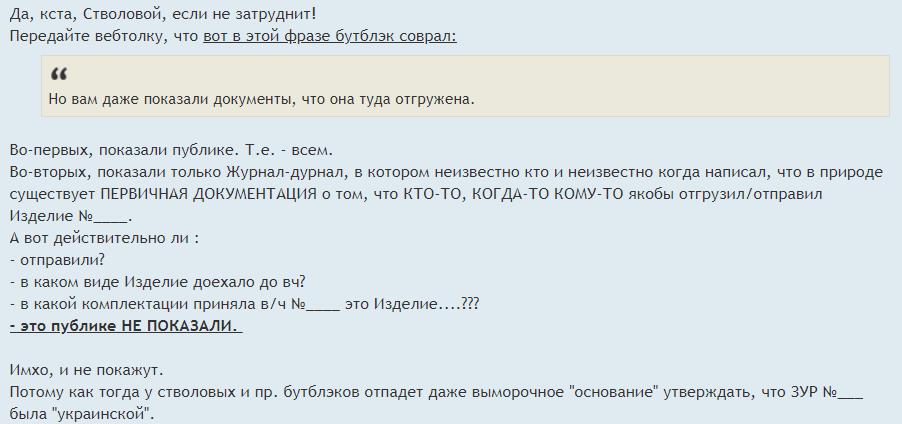 http://s3.uploads.ru/uyQ9D.png