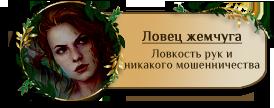 http://s3.uploads.ru/vGeRm.png