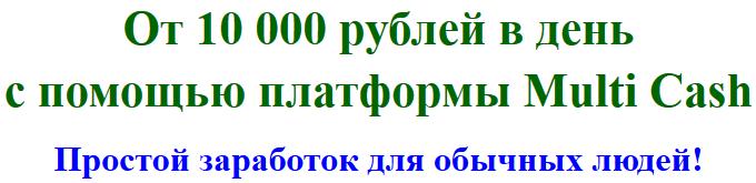 http://s3.uploads.ru/vNWXD.png