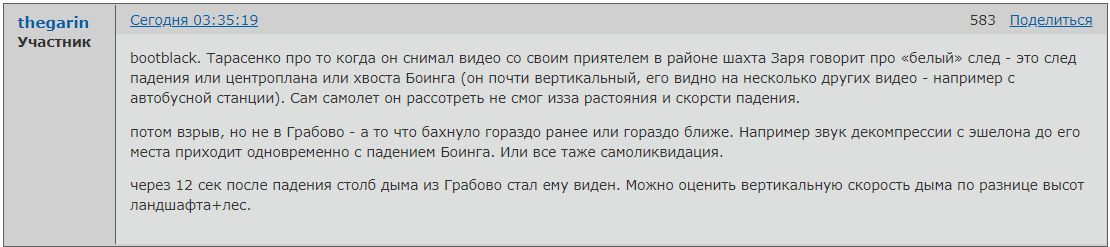 http://s3.uploads.ru/vQOYI.jpg