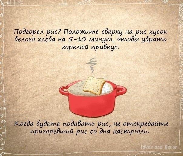 http://s3.uploads.ru/vfTYx.jpg