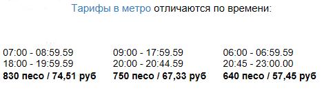 http://s3.uploads.ru/vrdQY.png