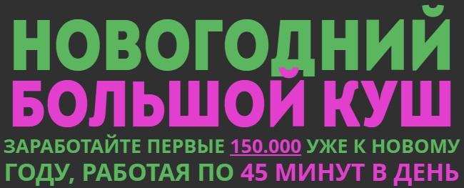http://s3.uploads.ru/vy0MO.jpg