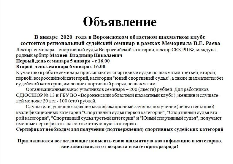 http://s3.uploads.ru/wKJDR.jpg