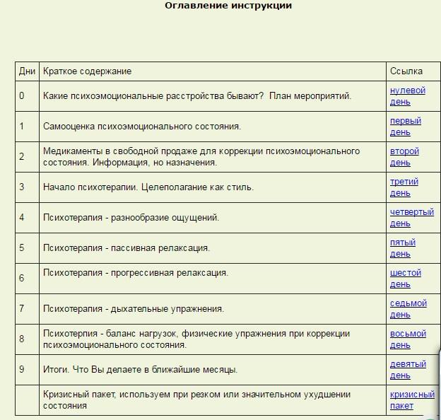 http://s3.uploads.ru/wV5tH.jpg