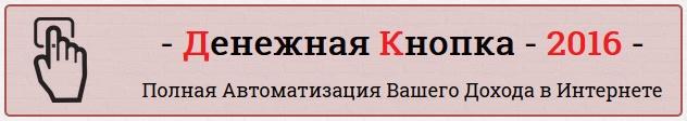 http://s3.uploads.ru/wVDJY.jpg