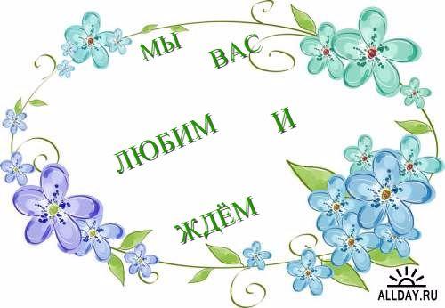 http://s3.uploads.ru/wlbIf.jpg