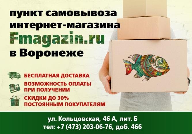 http://s3.uploads.ru/wz1tM.jpg