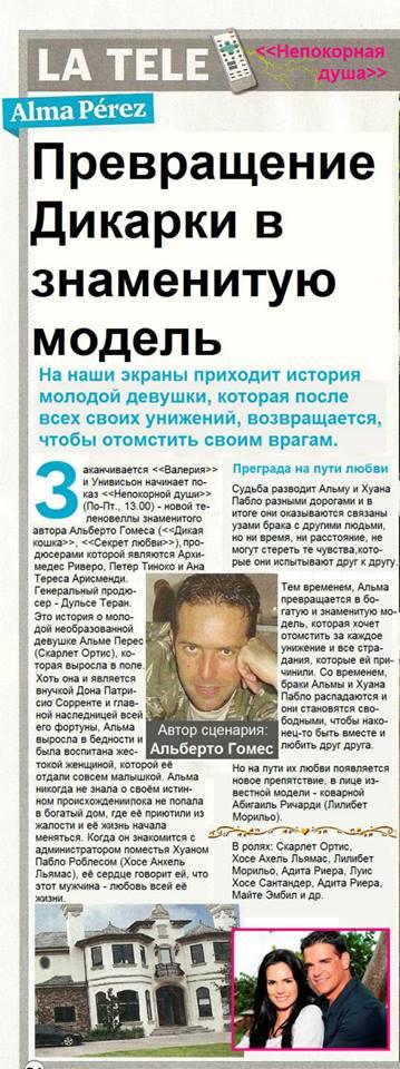 http://s3.uploads.ru/wz8ih.jpg