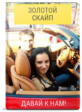 http://s3.uploads.ru/xRya6.png