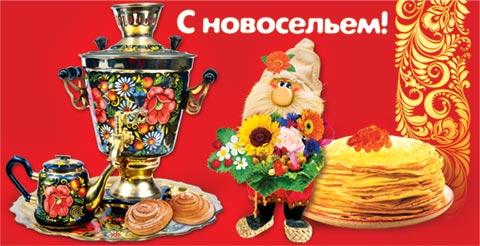 http://s3.uploads.ru/xcz53.jpg