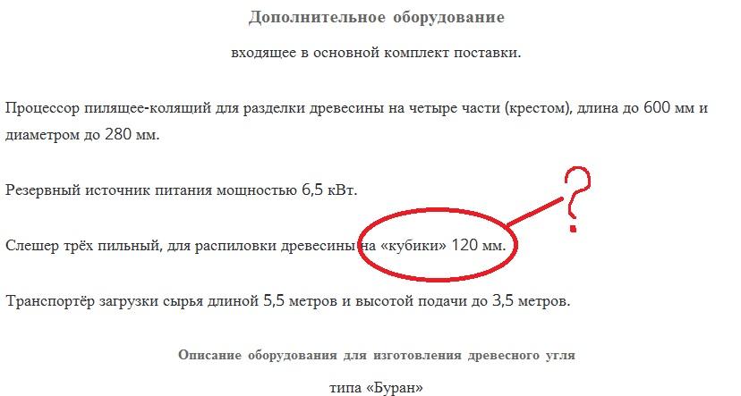 http://s3.uploads.ru/xd7Mk.jpg