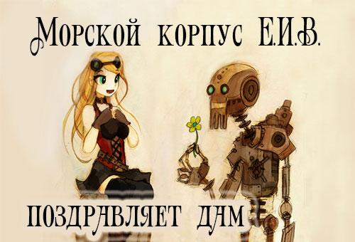 http://s3.uploads.ru/xdUr3.jpg