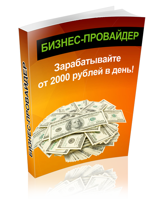 http://s3.uploads.ru/xwkbA.png