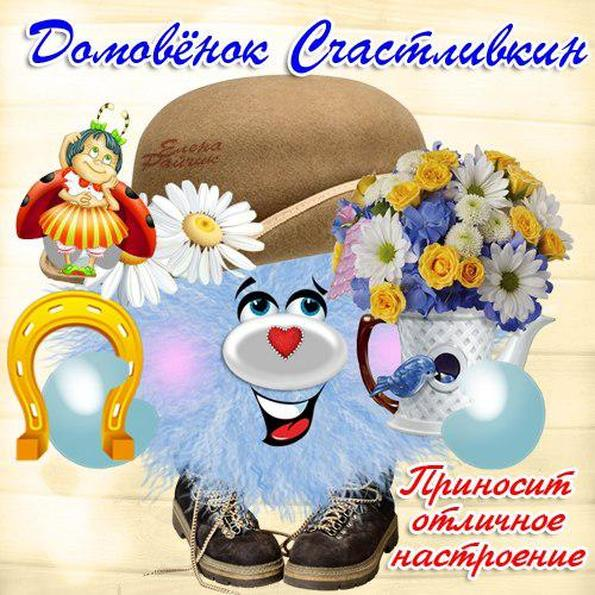 http://s3.uploads.ru/y7LxC.jpg