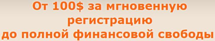 http://s3.uploads.ru/yGqlt.jpg