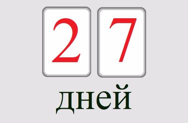 http://s3.uploads.ru/yKMSg.jpg