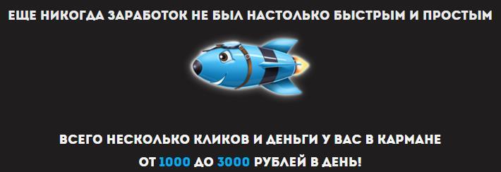 http://s3.uploads.ru/yW4uq.jpg