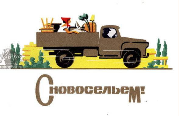 http://s3.uploads.ru/z2jtS.jpg