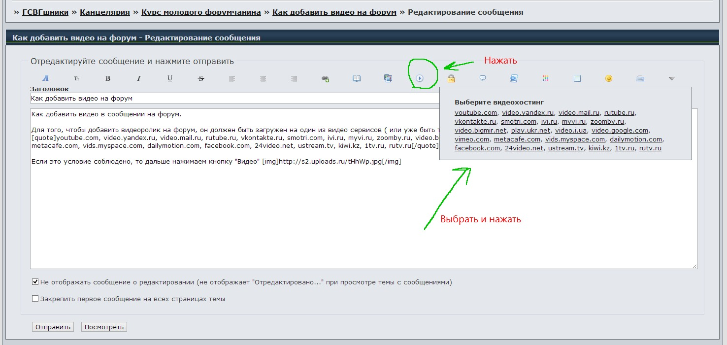 http://s3.uploads.ru/z4VY9.jpg