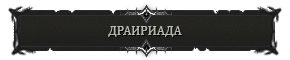 http://s3.uploads.ru/zMq3v.png