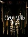 http://s3.uploads.ru/zQTLV.png