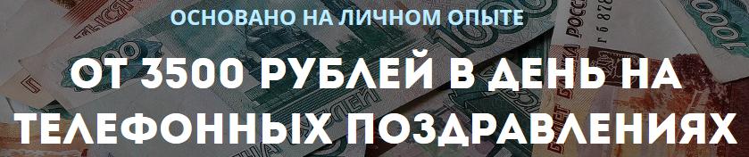 http://s3.uploads.ru/zbZ4D.png