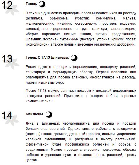 http://s3.uploads.ru/znVG3.png