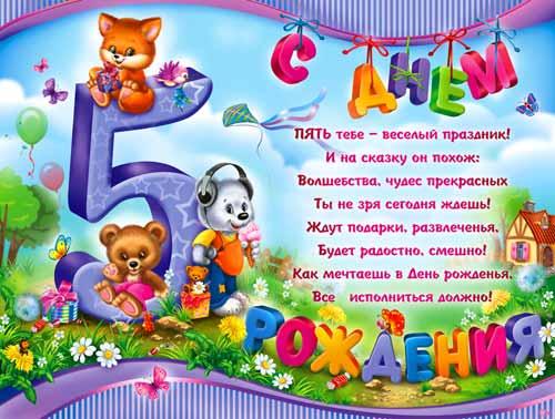 http://s3.uploads.ru/zp1uY.jpg