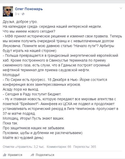 http://s3.uploads.ru/ztarm.png