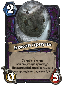http://s3.uploads.ru/zwj0r.png